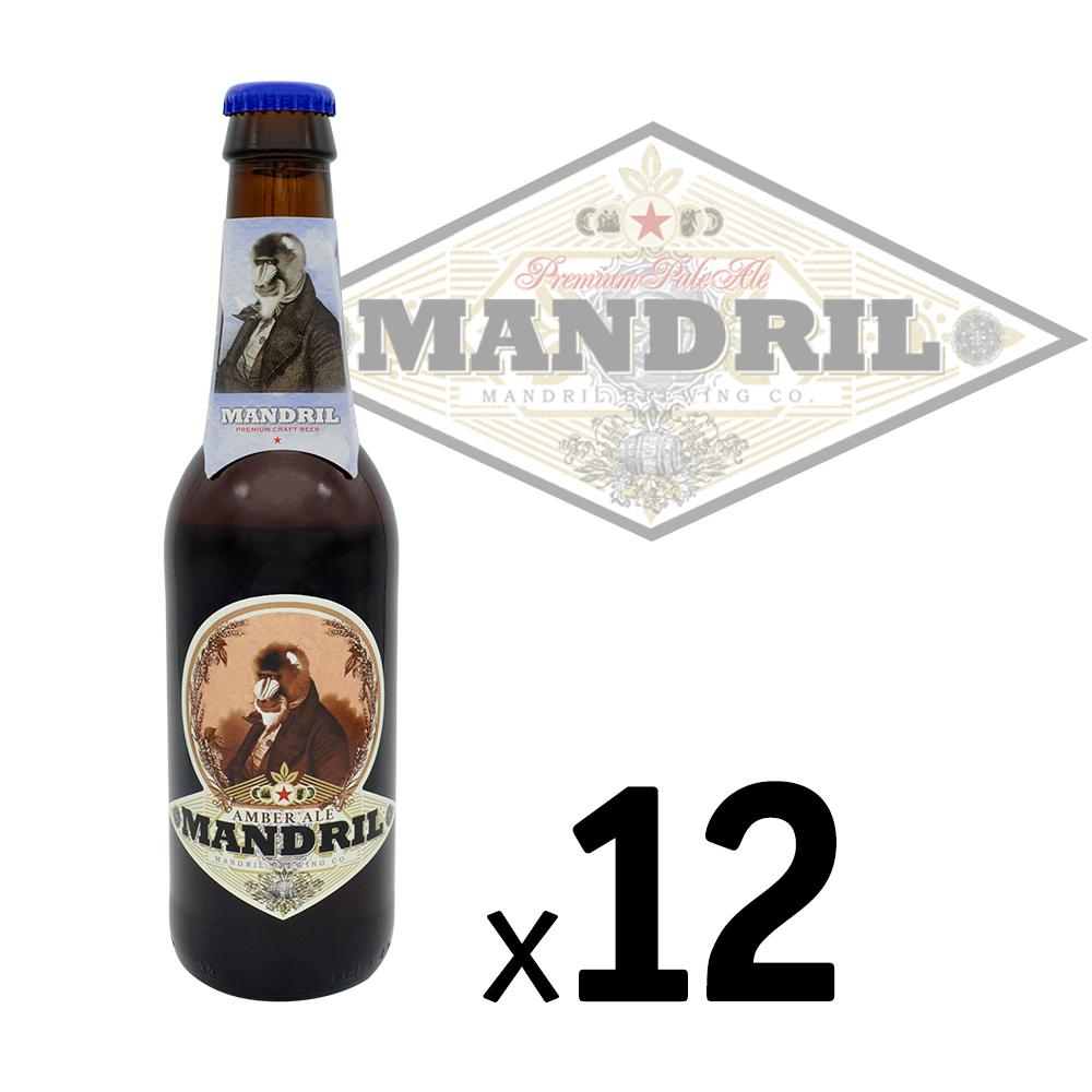 Cerveza Artesana Mandril Amber Ale