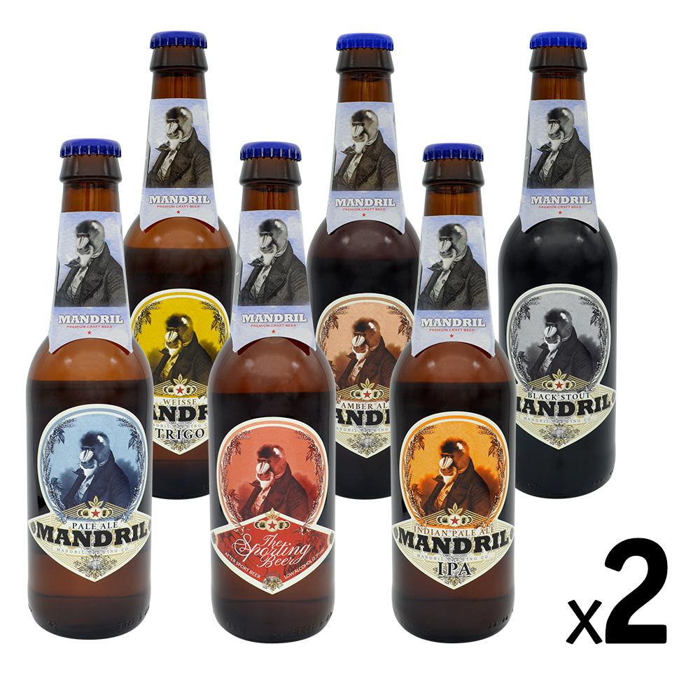 Cerveza Artesana Mandril Variada: 2 unidades de 6 cervezas distintas